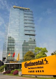 Continental collaborates with 50 external warehouse service providers in China. Thus, transparency is fundamental. (Photo: Administrative Building in Shanghai, © Continental)